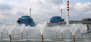 centrale-nucleaire-ukraine-